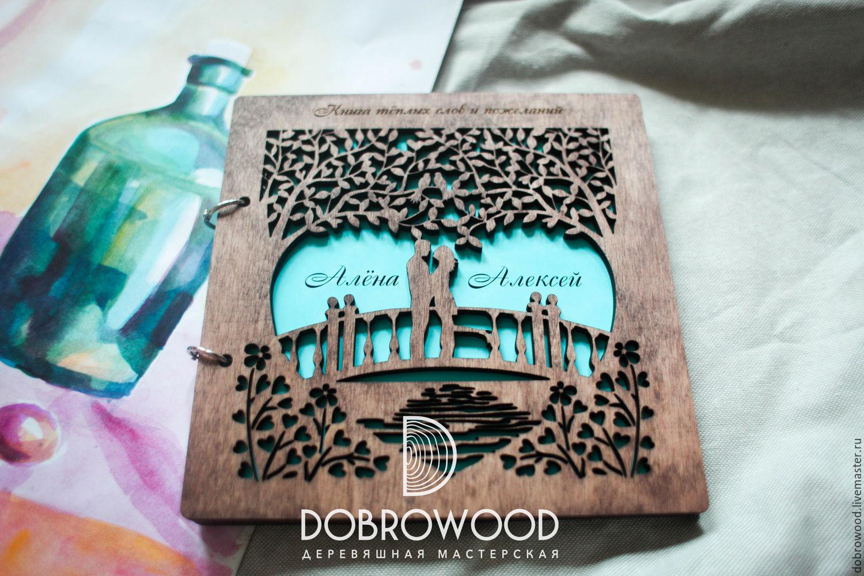 Свадебные фотоальбомы ручной работы. Ярмарка Мастеров - ручная работа. Купить Книга пожеланий в деревянной обложке. Handmade. Коричневый