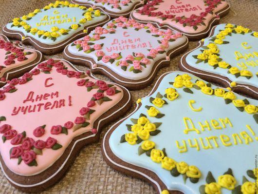 Поздравление учителю и воспитателю в виде пряника `С днем учителя!`. Имбирное печенье - кулинарный сувенир ручной работы  . ПРЯНИЧКИ ОТ ТАНЕЧКИ.  Ярмарка Мастеров. Римская Татьяна