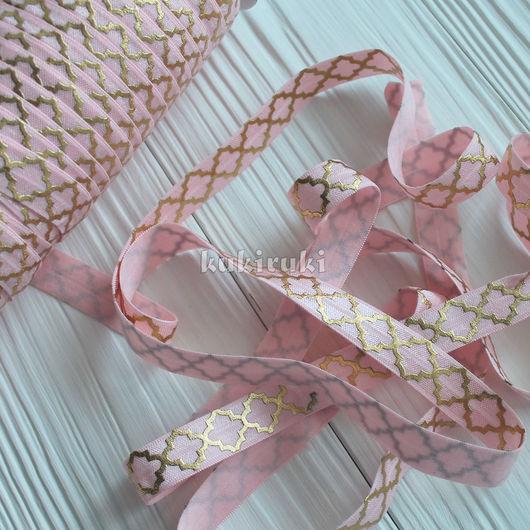 Шитье ручной работы. Ярмарка Мастеров - ручная работа. Купить Лента эластичная Розовая с золотыми ромбами. Handmade. Розовый, лента