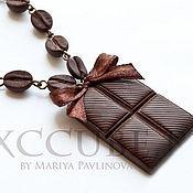 Украшения ручной работы. Ярмарка Мастеров - ручная работа Комплект украшений плитки шоколада. Handmade.
