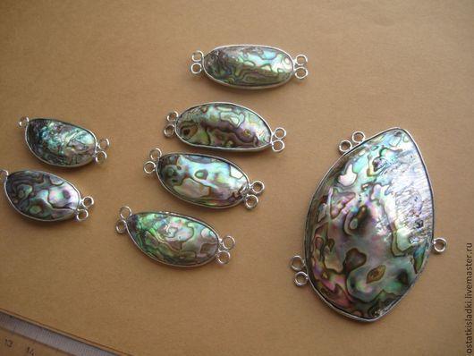 Для украшений ручной работы. Ярмарка Мастеров - ручная работа. Купить Пауа коннекторы (гелиотис) разные. Handmade. Морская волна