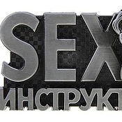 Материалы для творчества handmade. Livemaster - original item Silicone mold for soap Sex instructor. Handmade.
