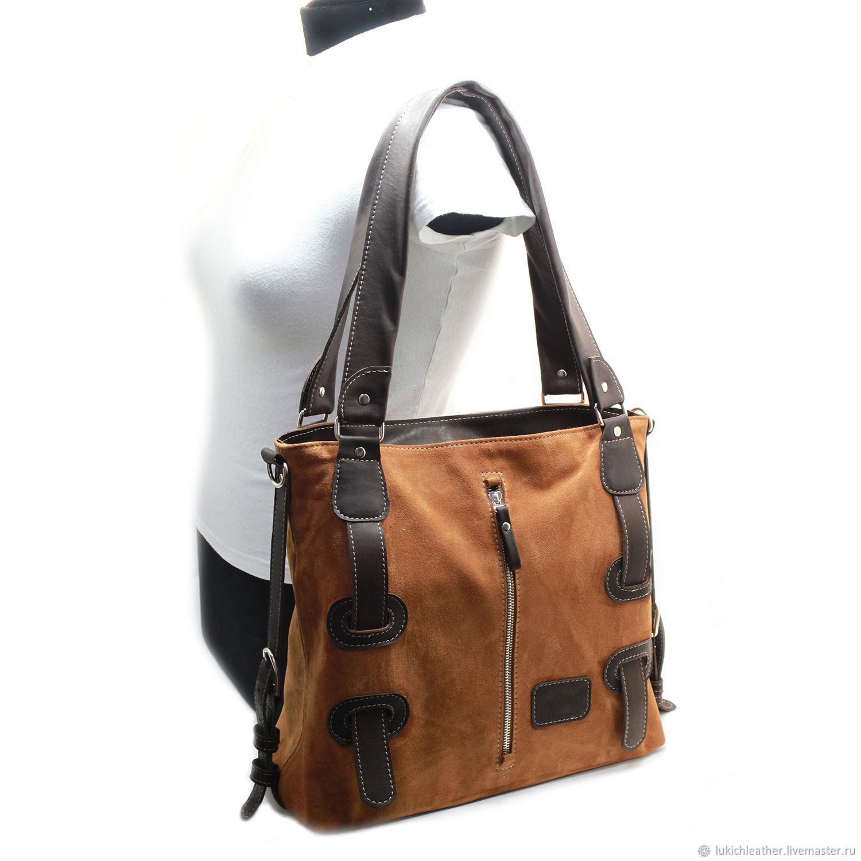 82b5e51d1d89 Женские сумки ручной работы. Ярмарка Мастеров - ручная работа. Купить Сумка  Авангард коричневая.