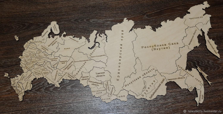 Картинка карты россии с людьми