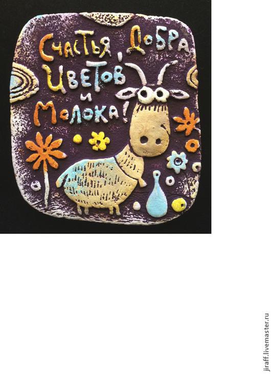 """Магниты ручной работы. Ярмарка Мастеров - ручная работа. Купить Коза """"Добра и молока"""". Handmade. Новый Год, новый год 2015"""