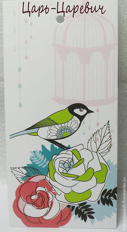 бирка-птичка