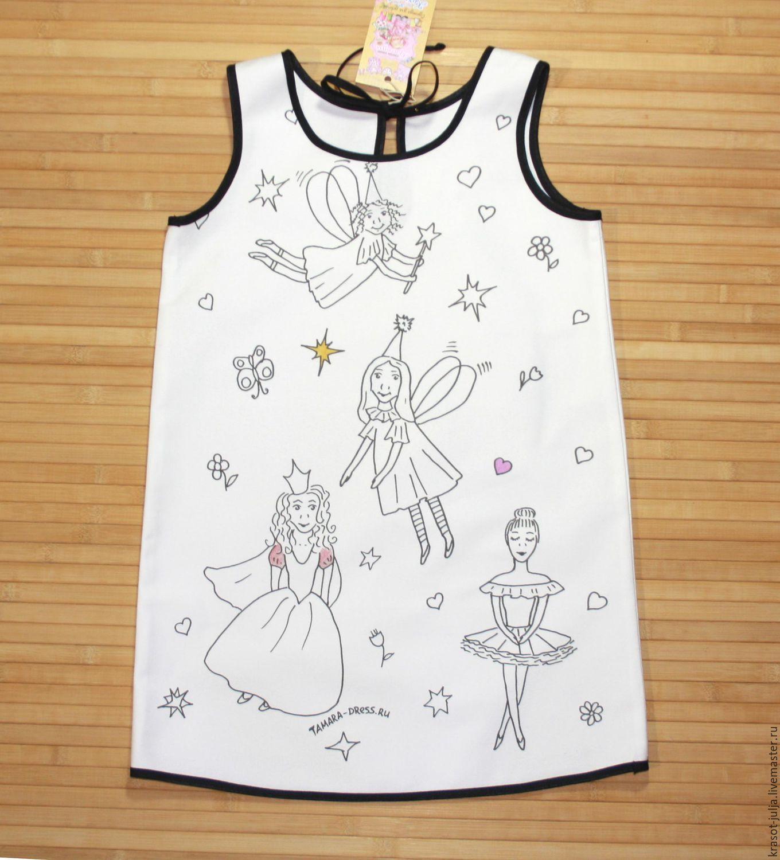 КОТоплатье - раскраска -платье для девочки – купить в ...