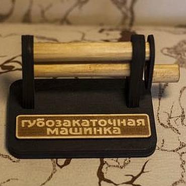 $50 млрд инвестиций за 5 лет, - Милованов рассказал, что нужно Украине для успеха - Цензор.НЕТ 1900