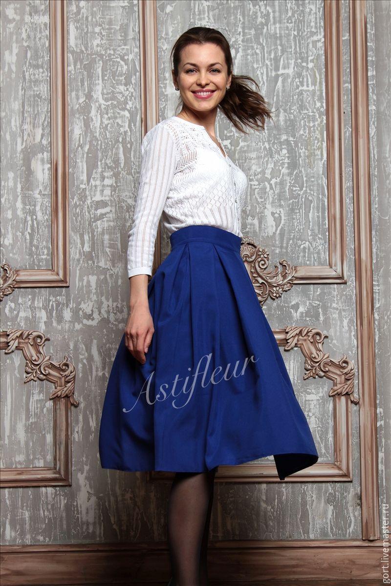 Современная женская юбка