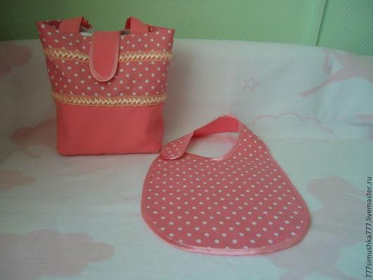 Подарки для новорожденных, ручной работы. Ярмарка Мастеров - ручная работа. Купить Комплект для мамы и крохи: сумочка + нагрудник (1). Handmade.