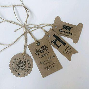 Дизайн и реклама ручной работы. Ярмарка Мастеров - ручная работа Бирки на заказ. Handmade.