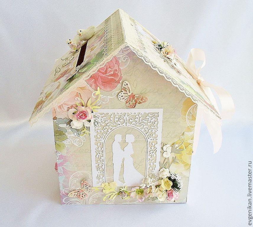 Свадебный домик для денег своими руками 18