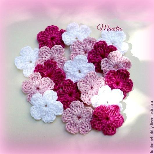 Цветы ручной работы. Ярмарка Мастеров - ручная работа. Купить Цветы вязаные крючком в розово-малиновых тонах. Handmade. Для декора