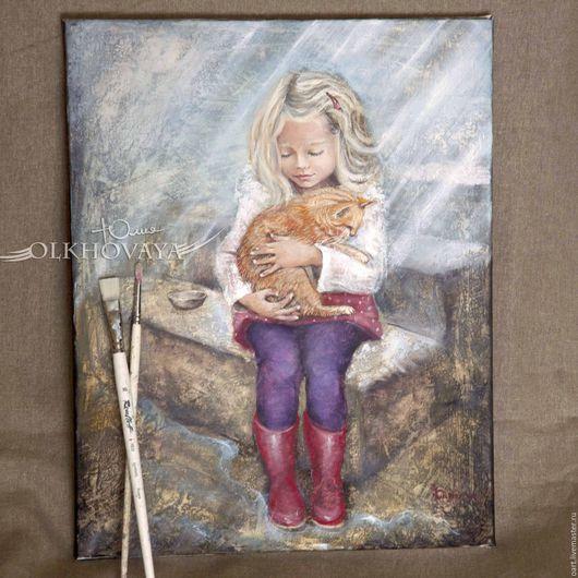Художник Ольховая Юлия Картина о доброте. Данная картина в единственном экземпляре. Копия не возможна!