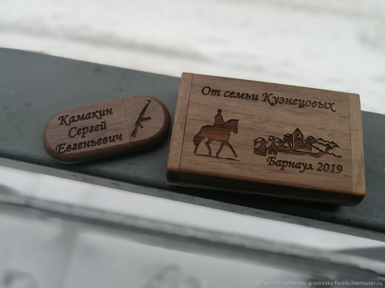 Flash drive made of wood (memory card), gift made of wood, souvenir, Flash drives, Barnaul,  Фото №1