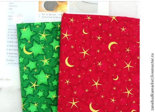 """Шитье ручной работы. Ярмарка Мастеров - ручная работа. Купить Ткань хлопок """"Звезды"""" (красный и зеленый). Handmade. Хлопок, красный"""