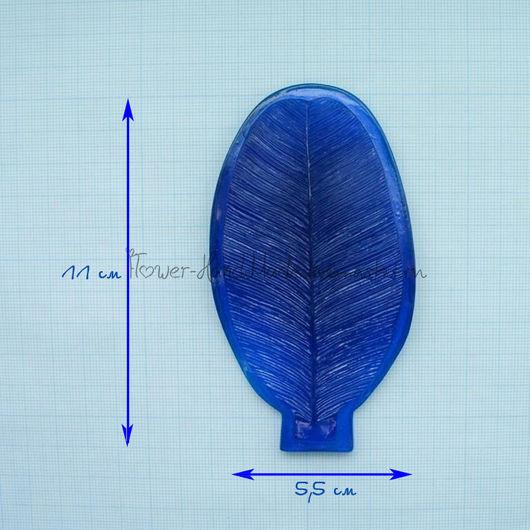 Материалы для флористики ручной работы. Ярмарка Мастеров - ручная работа. Купить М161 Молд лист банана средний. Handmade.