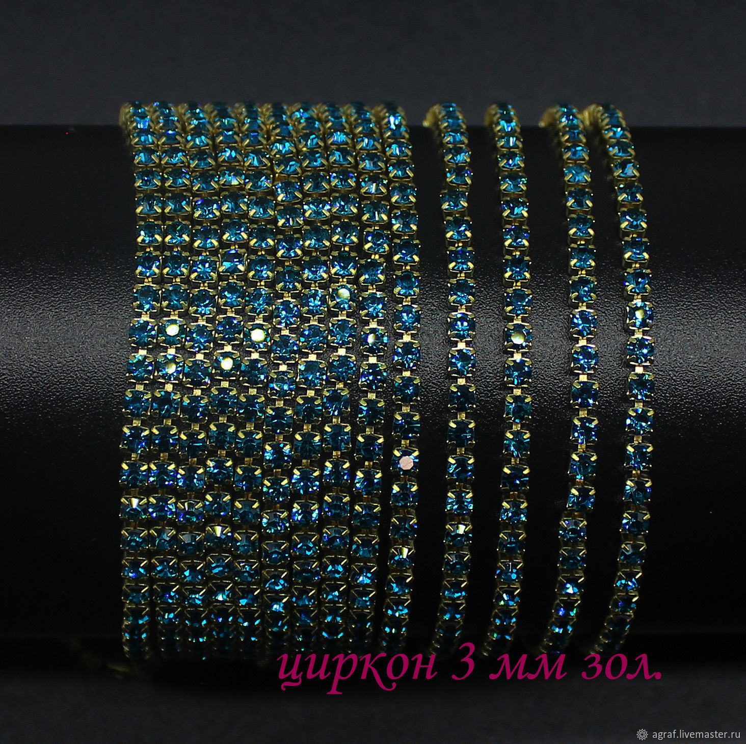 Rhinestone chain dense SS12 3 mm Zircon in gold DACs 10 cm, Chains, Solikamsk,  Фото №1