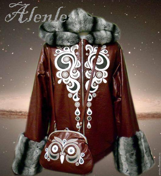 Верхняя одежда ручной работы. Ярмарка Мастеров - ручная работа. Купить Дизайнерская кожаная куртка и сумочка Alenleu. Handmade. Бордовый