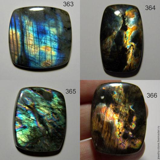 Кабошоны из спектролита  ( многоцветного лабрадора). №365, 363, 366-РЕЗЕРВ