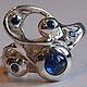 `Планетарий сапфировый` - кольцо из серебра 925 пробы с натуральными сапфирами