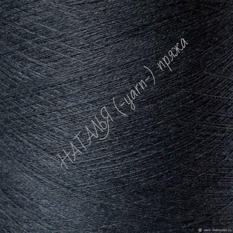 Пряжа Кашемир 2/27 темный джинс – купить на Ярмарке Мастеров – KI9VGRU | Пряжа, Санкт-Петербург
