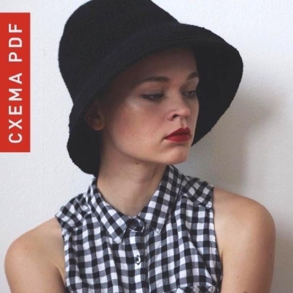 Купить Схема Шляпа Колокол