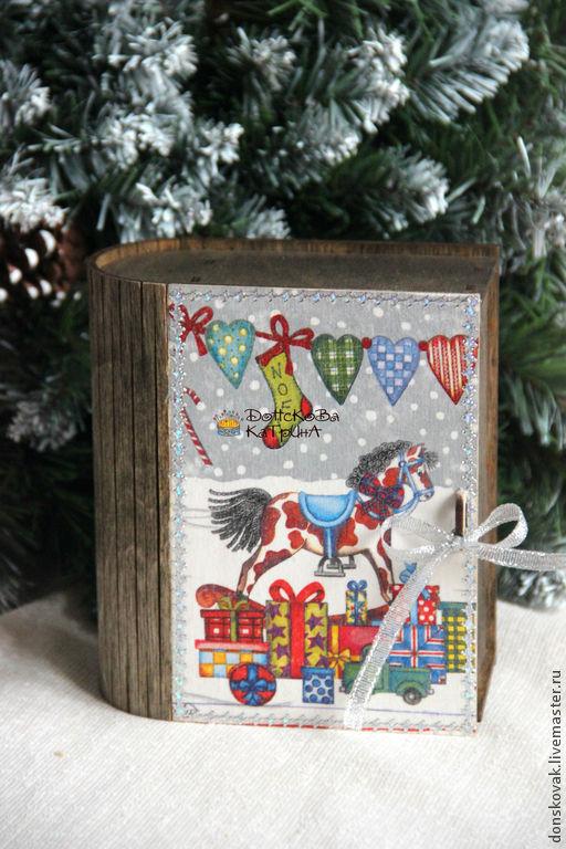 """Новый год 2017 ручной работы. Ярмарка Мастеров - ручная работа. Купить Короб """"Рождественские подарки"""". Handmade. Коричневый, лошадка"""