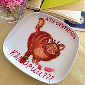"""Посуда ручной работы. Ярмарка Мастеров - ручная работа Тарелка для худеющих """"А ты считаешь калории?"""". Handmade."""