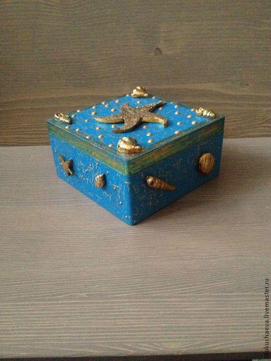 """Персональные подарки ручной работы. Ярмарка Мастеров - ручная работа. Купить Шкатулка """"Морская звезда"""". Handmade. Бирюзовый, шкатулка для мелочей"""