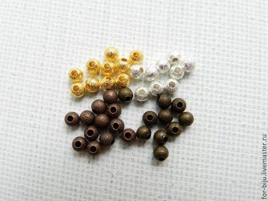 Латунные разделители бусин (спейсеры) `сахарные`, цвета бусин античная БРОНЗА, ЗОЛОТО, МЕДЬ, СЕРЕБРО. Размер бусин 4 мм, отверстие 1 мм. (арт. 1033)
