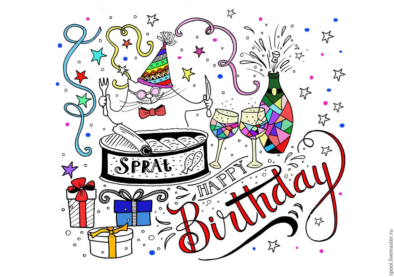 Скачать бесплатно Барбарики - С днем рождения в MP3 - слушать музыку 31