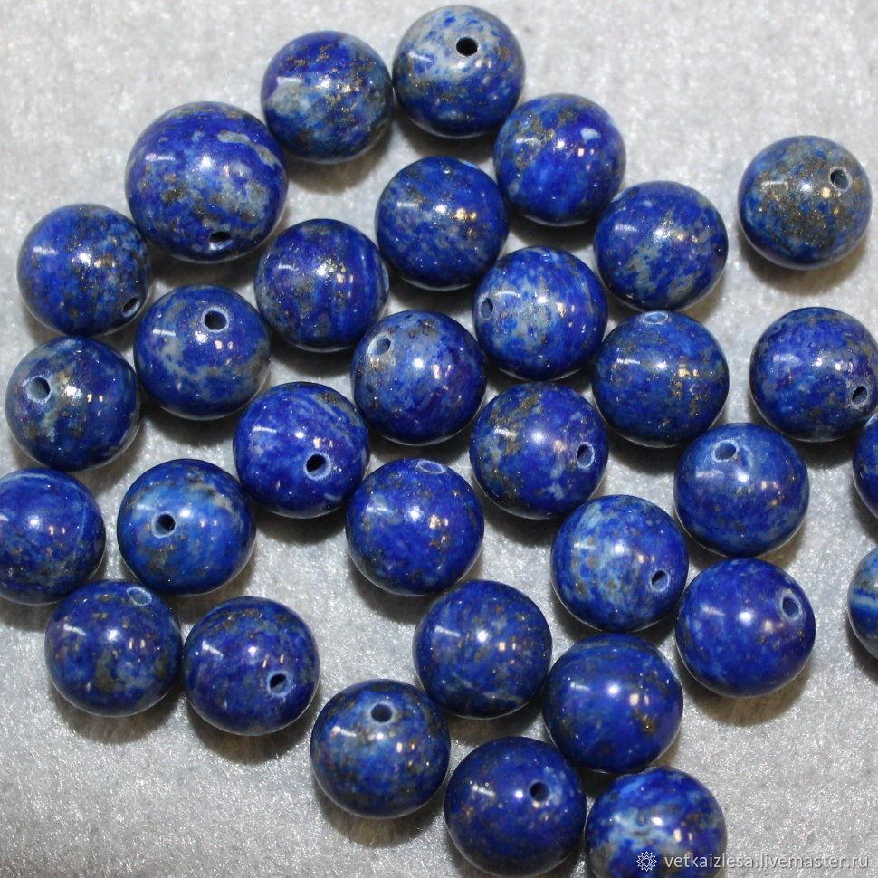 Lapis lazuli 8 mm bead smooth