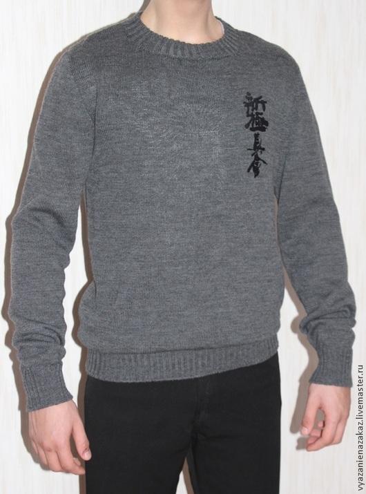 Кофты и свитера ручной работы. Ярмарка Мастеров - ручная работа. Купить Cвитер мужской Киокушинкай Каратэ. Handmade. Темно-серый