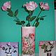 Декоративная ваза  для сухоцветов.
