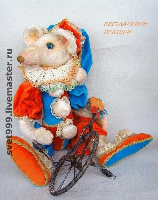 """Мишки Тедди ручной работы. Ярмарка Мастеров - ручная работа. Купить плюшевый крыс """" Юлий, цирковой эквилибрист"""". Handmade."""