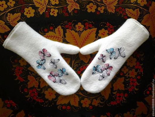 """Варежки, митенки, перчатки ручной работы. Ярмарка Мастеров - ручная работа. Купить Варежки валяные """"Бабочки на снегу"""". Handmade. Белый"""