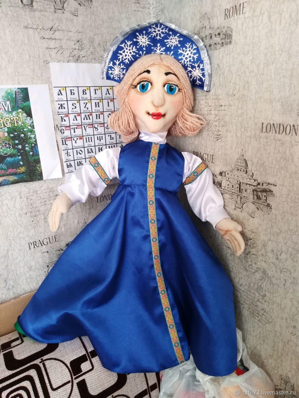 Dolls theatre tablet Changeling. Winter-Spring, Summer-Autumn, Puppet show, Voronezh,  Фото №1