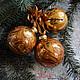 """Новый год 2018 ручной работы. Ярмарка Мастеров - ручная работа. Купить Набор """"Золотые"""" Волшебные шары на елку. Handmade. Золото"""