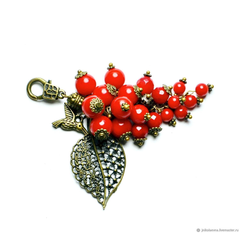 Брелок для ключей, гроздь красная