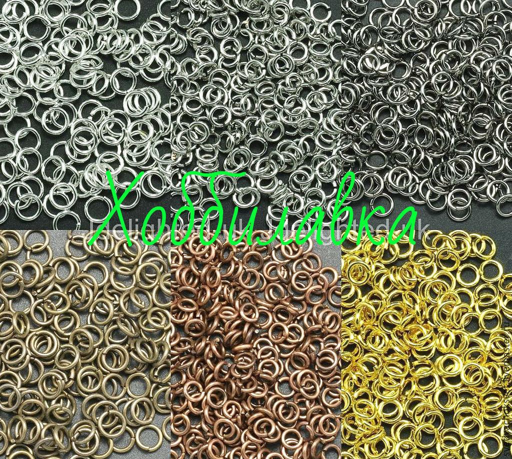 Соединительные колечки для украшений различных цветов и размеров