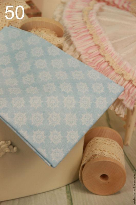 Куклы и игрушки ручной работы. Ярмарка Мастеров - ручная работа. Купить Ткань хлопок для кукольной одежды для кукол. Handmade. Голубой