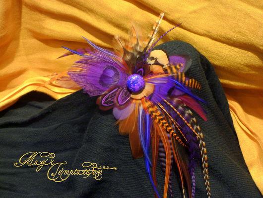 Заколки ручной работы. Ярмарка Мастеров - ручная работа. Купить Фиолетовая заколка-брошь из перьев. Handmade. Фиолетовый, заколка в подарок