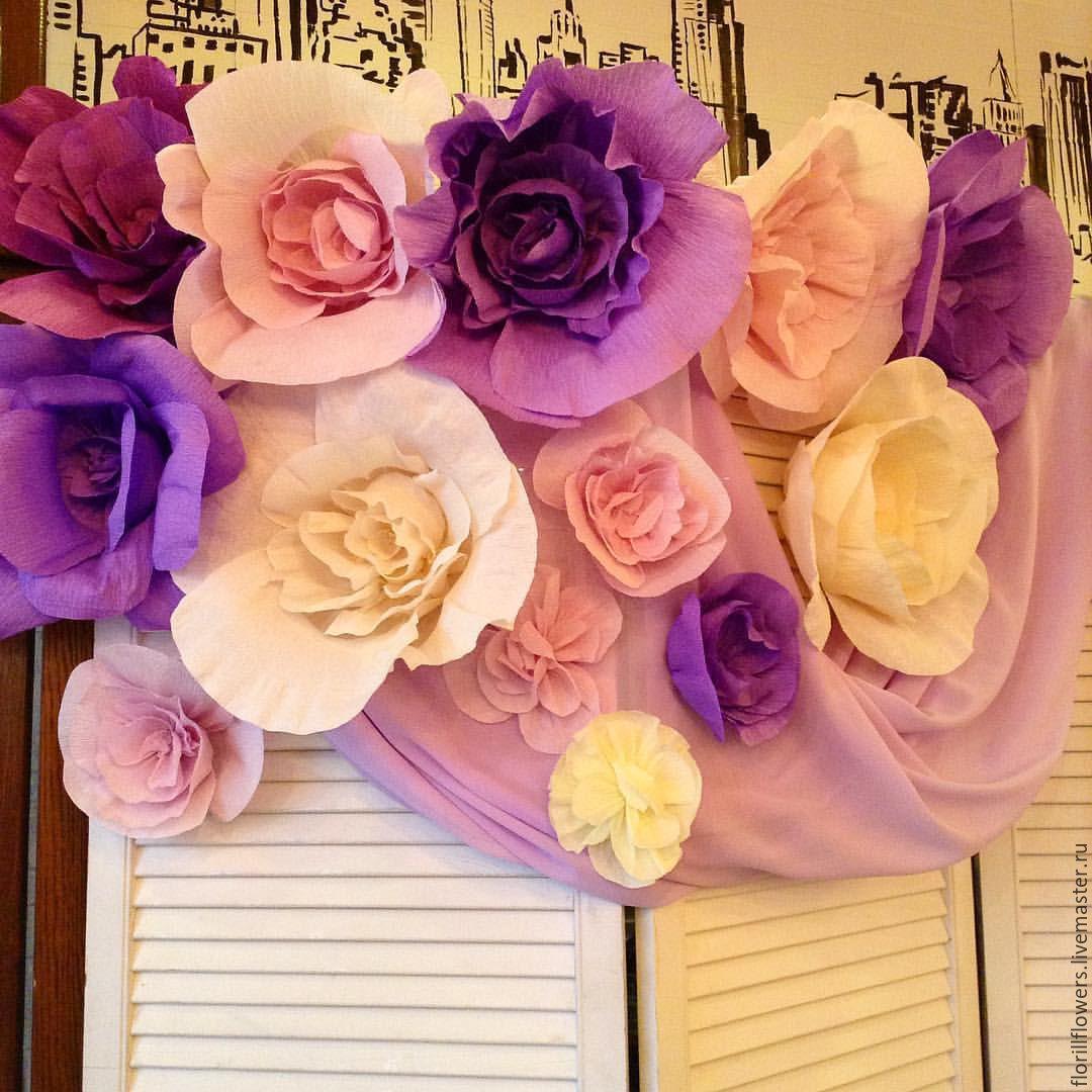 Декор бумажными цветами, Цветы, Москва, Фото №1