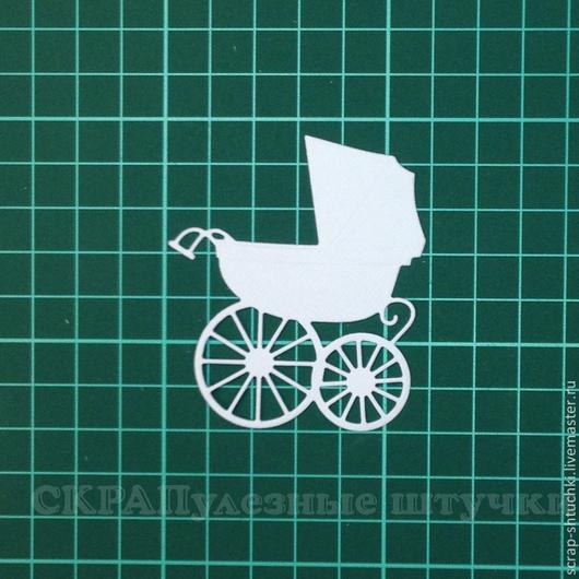Открытки и скрапбукинг ручной работы. Ярмарка Мастеров - ручная работа. Купить Вырубка для скрапбукинга Детская коляска 1. Handmade. Вырубка