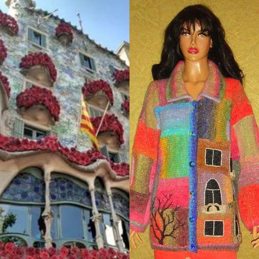 """Кофты и свитера ручной работы. Ярмарка Мастеров - ручная работа. Купить Жакет женский """"Дом Гауди"""". Handmade. Рисунок"""