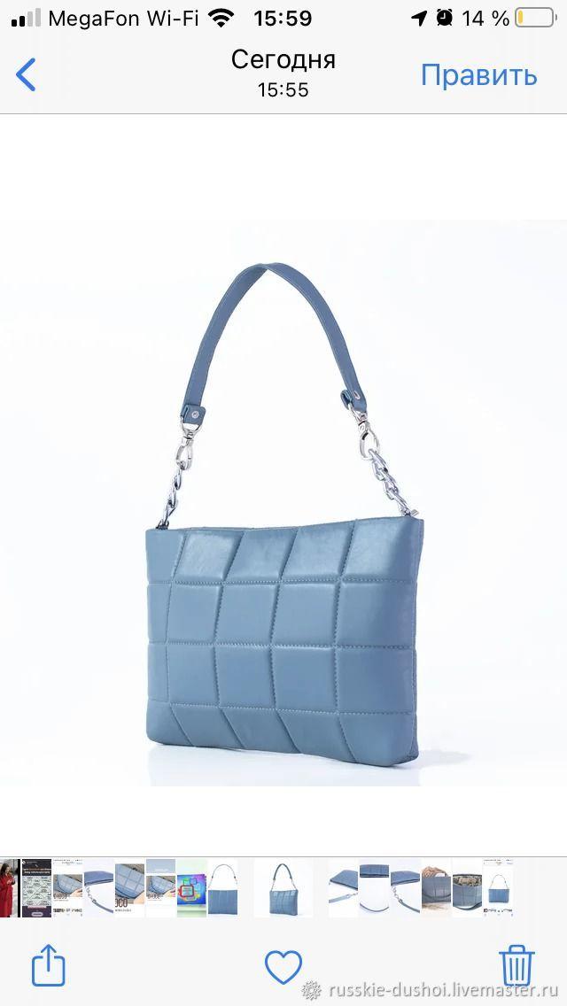 Cioccolata handbag (Blu), Classic Bag, Moscow,  Фото №1