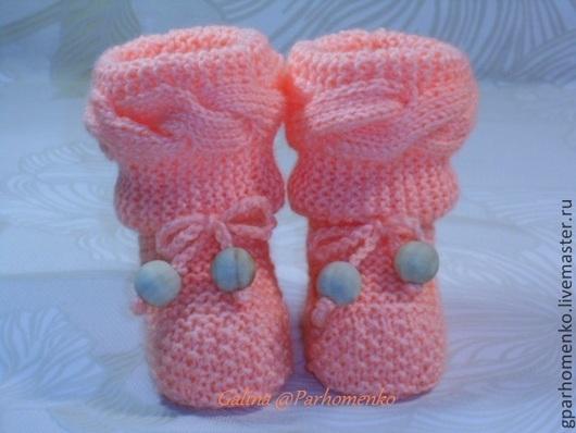"""Для новорожденных, ручной работы. Ярмарка Мастеров - ручная работа. Купить Пинетки-сапожки """"Цвет персика!"""". Handmade. Однотонный"""