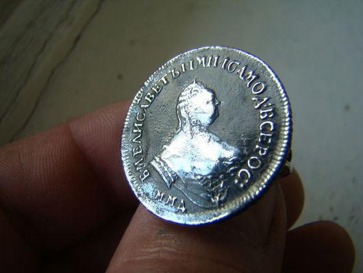 """Кольца ручной работы. Ярмарка Мастеров - ручная работа. Купить Кольцо """"Елизавета"""". Handmade. Серебряный, монета, копия монеты"""