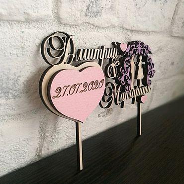 Свадебный салон ручной работы. Ярмарка Мастеров - ручная работа Топпер для торта на свадьбу Молодожёны. Handmade.